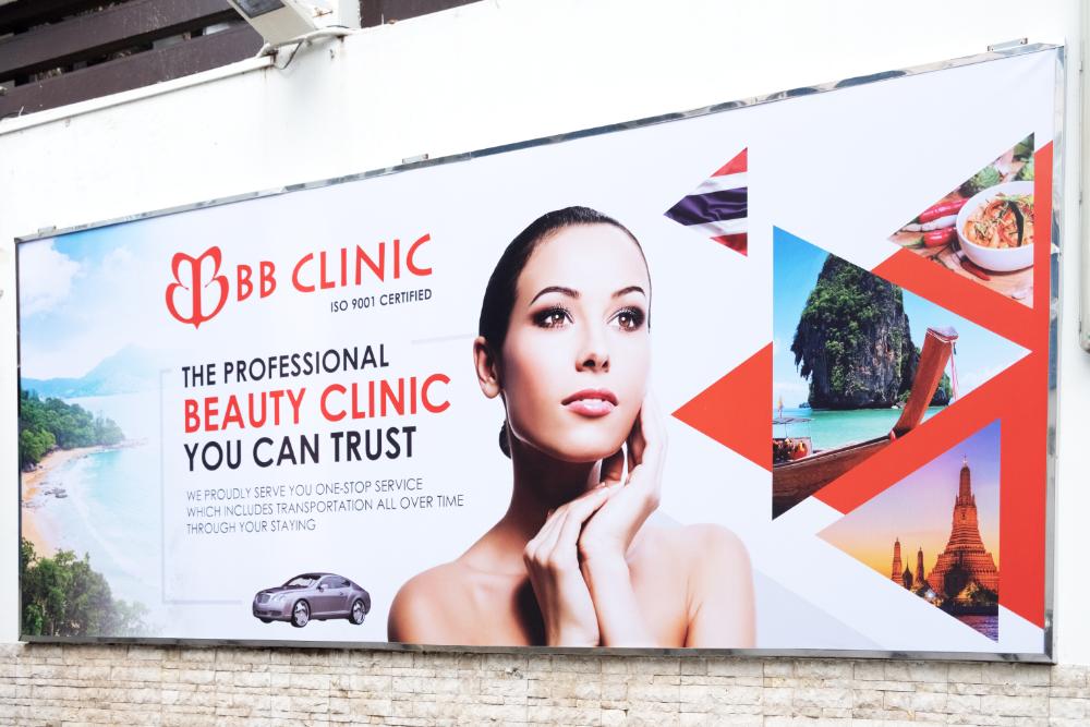 งานปรับปรุงห้องผ่าตัด BB Clinic (14)