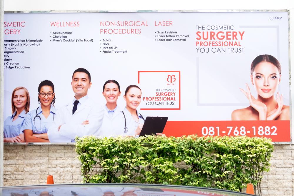 งานปรับปรุงห้องผ่าตัด BB Clinic (15)